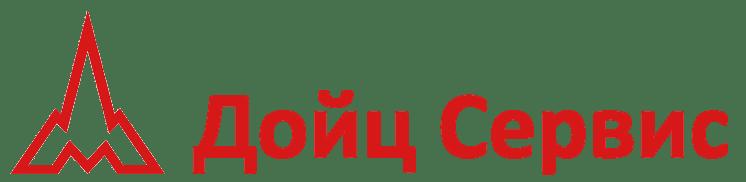 логотип Deutz